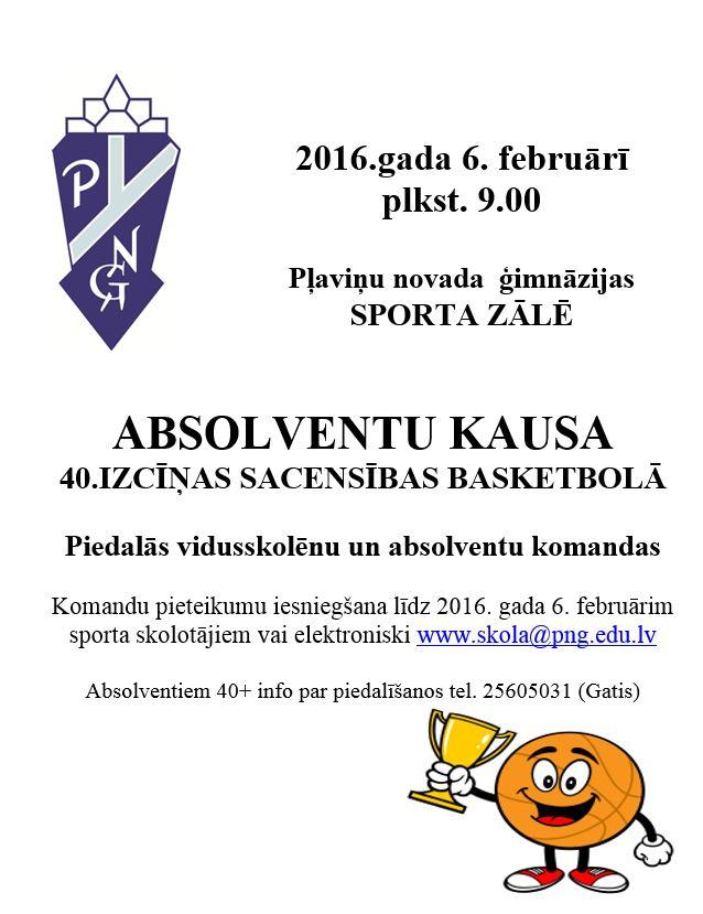 afisa_absolventu-kauss-2016