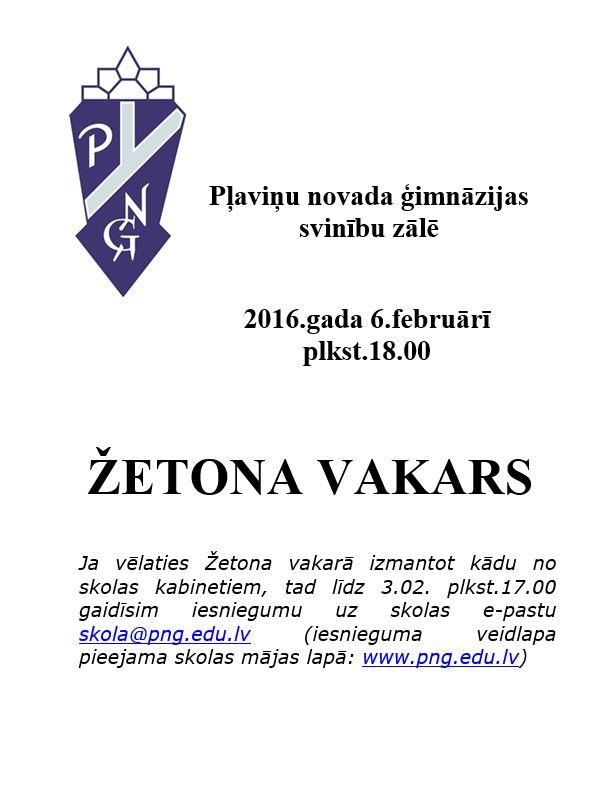 zetona-vakars-afisa-2016