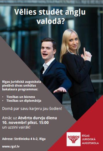 jurid_augstsk