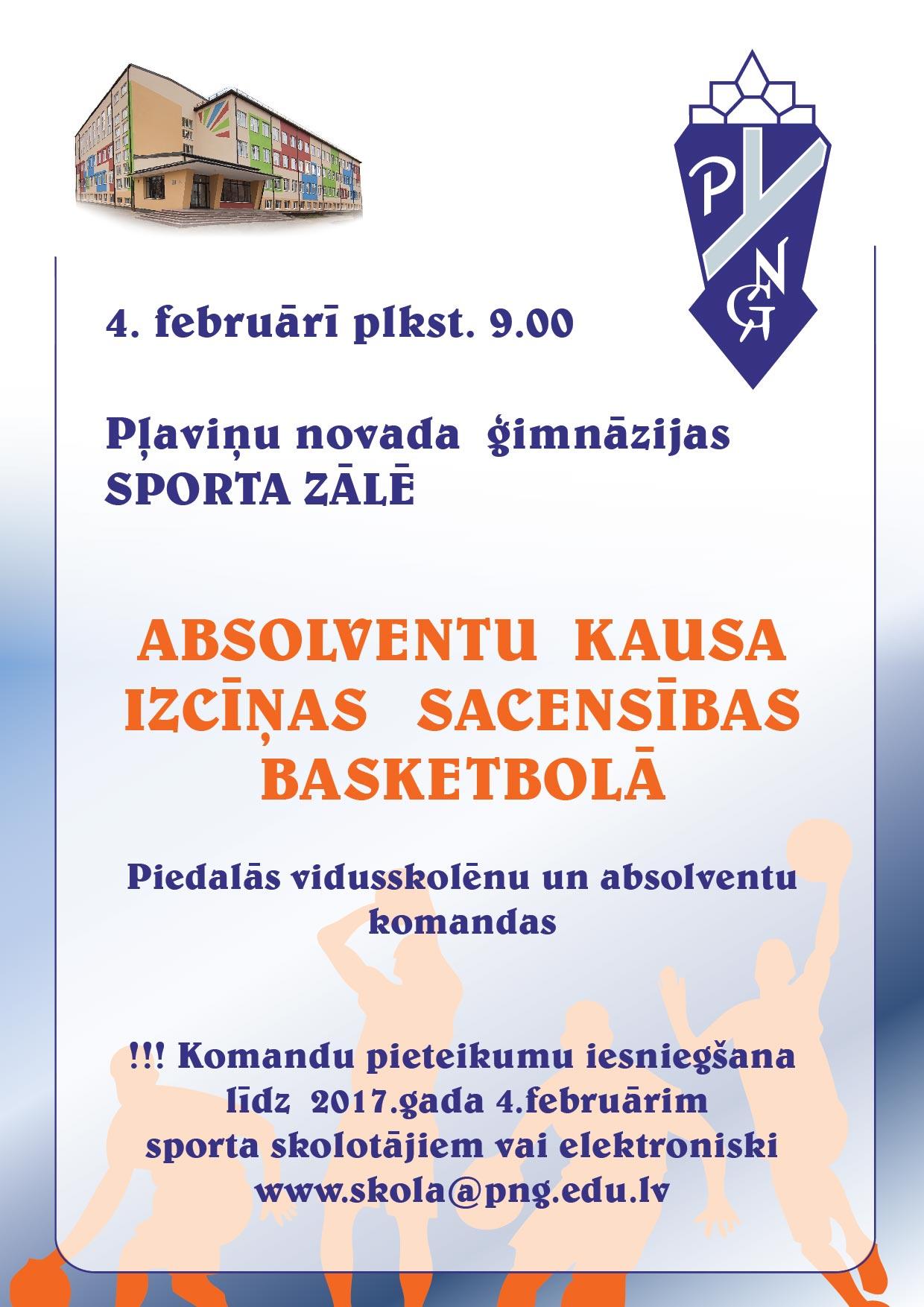 afisa_absolventu kauss_2017