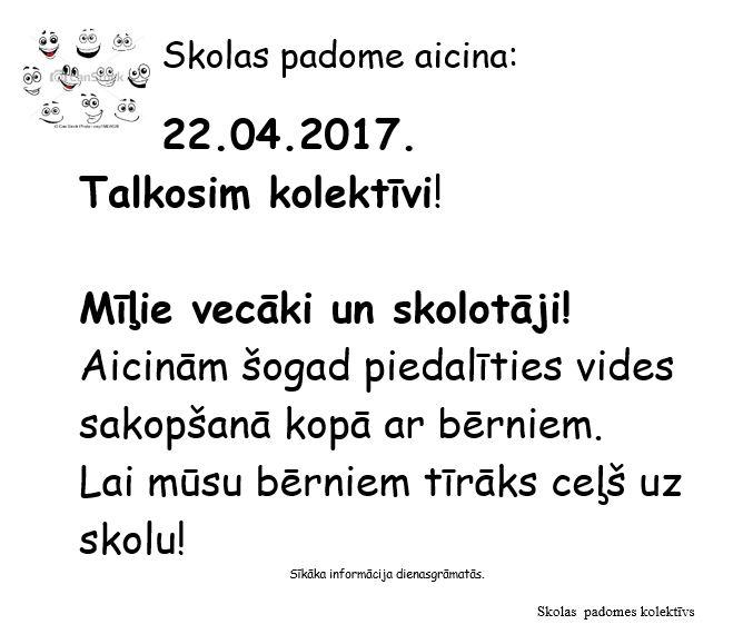 talka_afisa