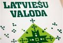 lvvaloda