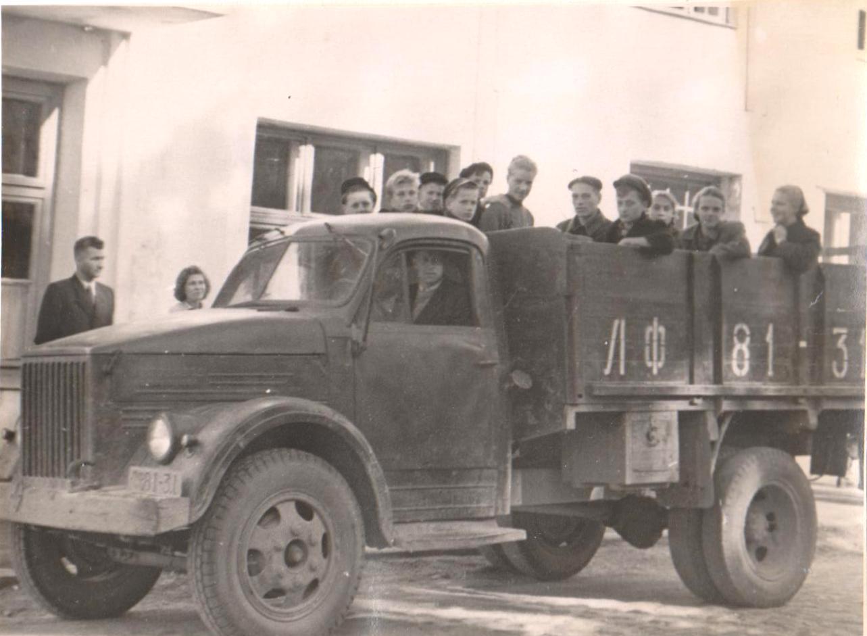 1962.gads