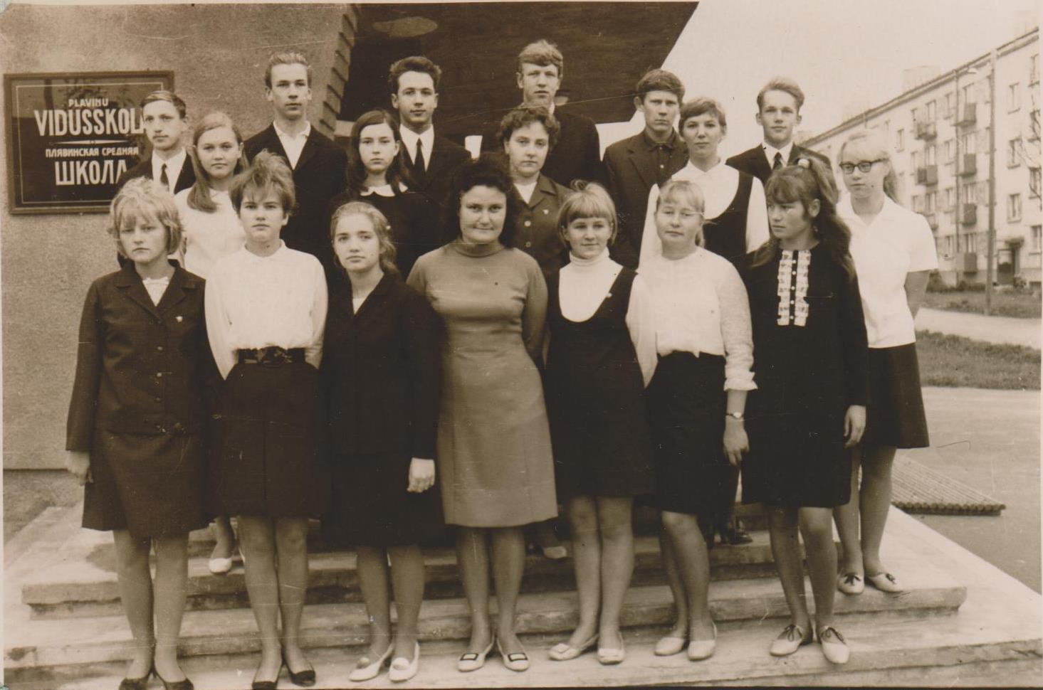 1970.gads kl.audz Maija Klebere