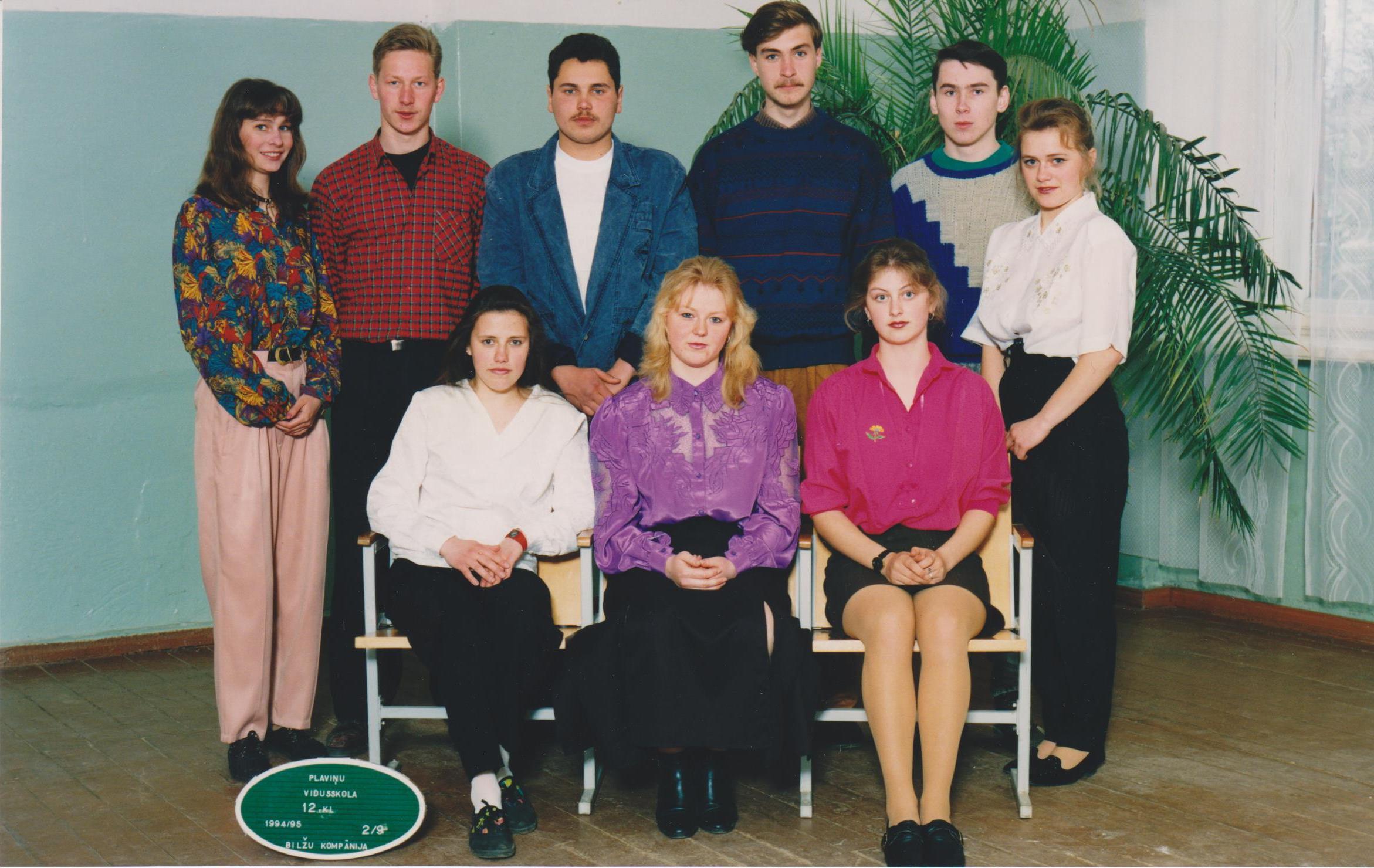 1995,gads kl.audz. Lonija Dobkeviča
