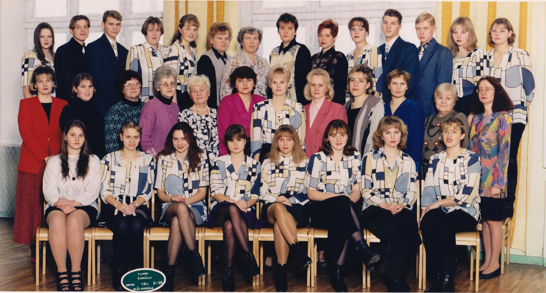 1998.g. kl.audz. Gunta Žilde