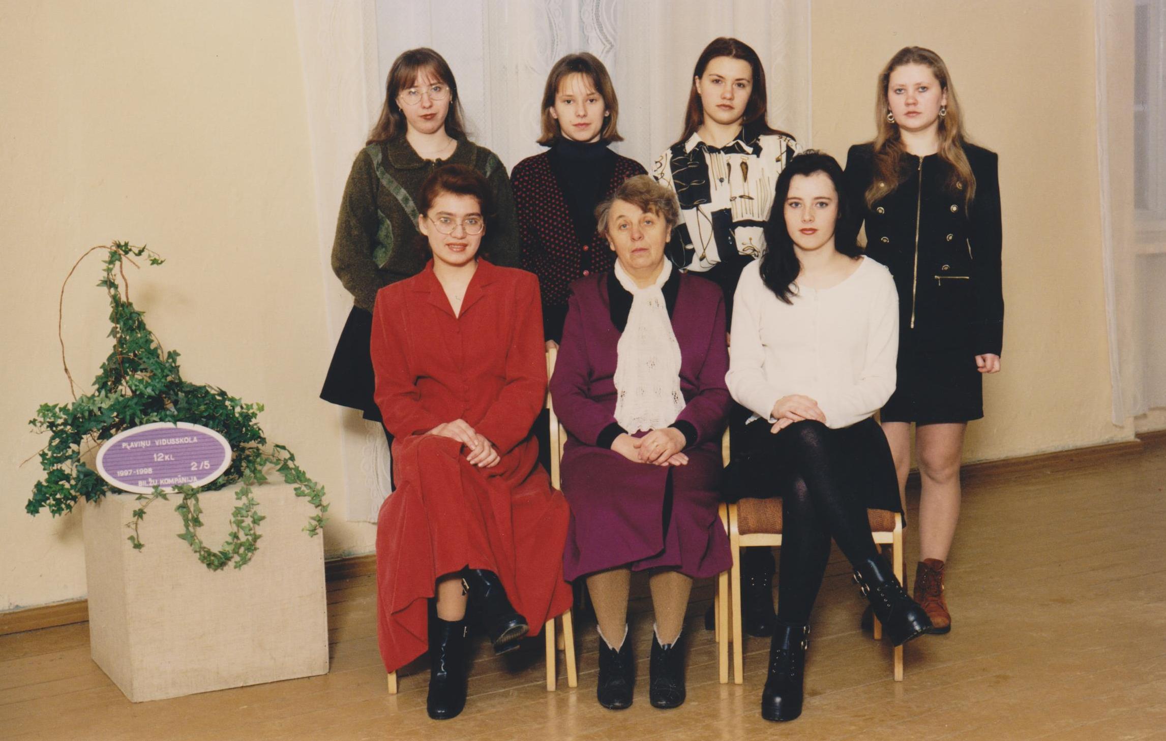 1998.gads audz. Ludmila Artemjeva
