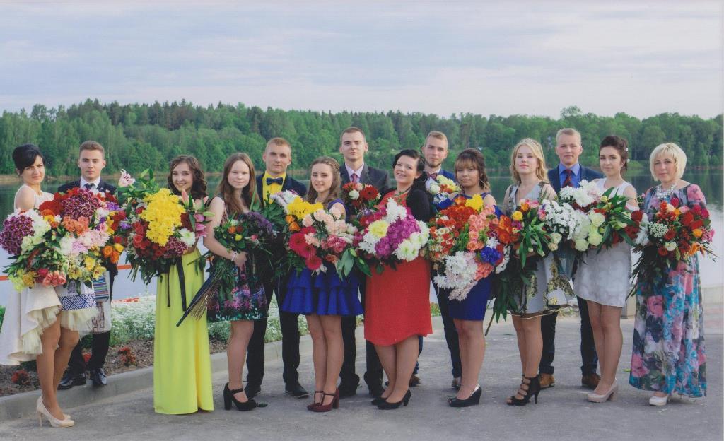 2017.gads 12.klase audz.Evita Valdberga