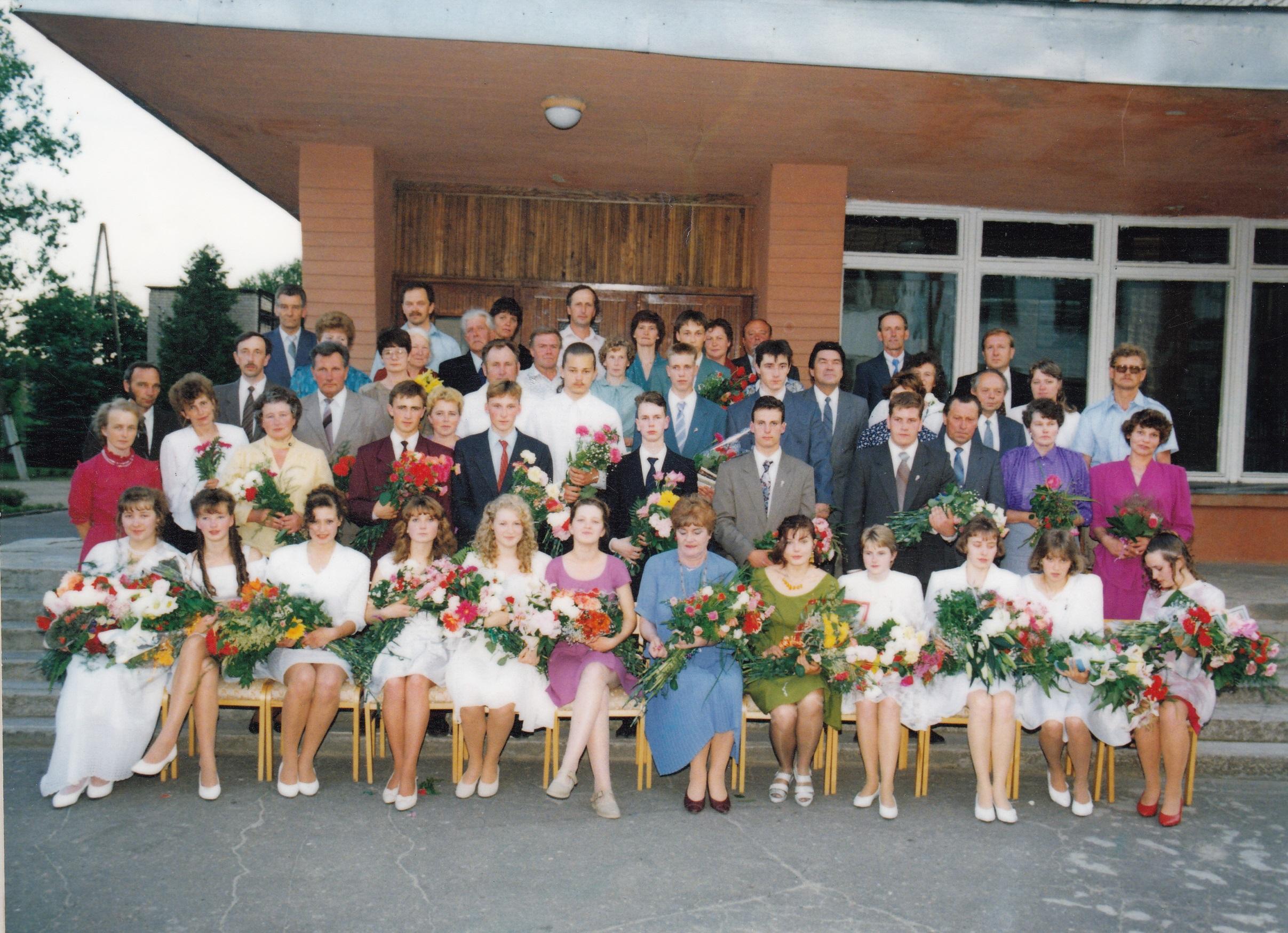 1995.gada 70.izlaidums audz.Anita Bērziņa
