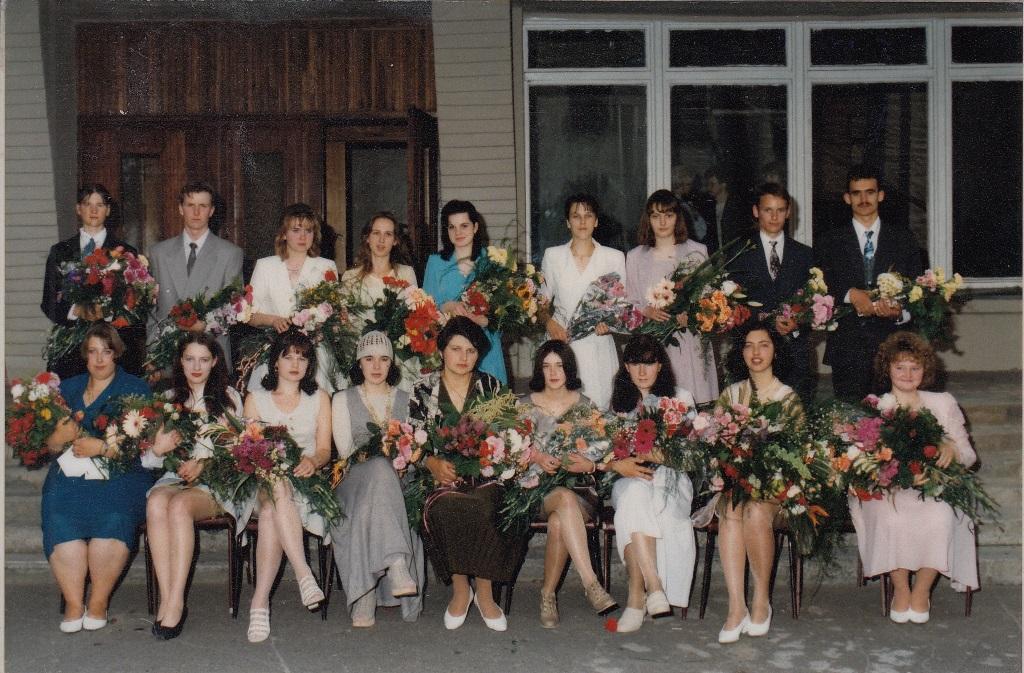 1996.gads 12.kl. audz. Inese Saulīte