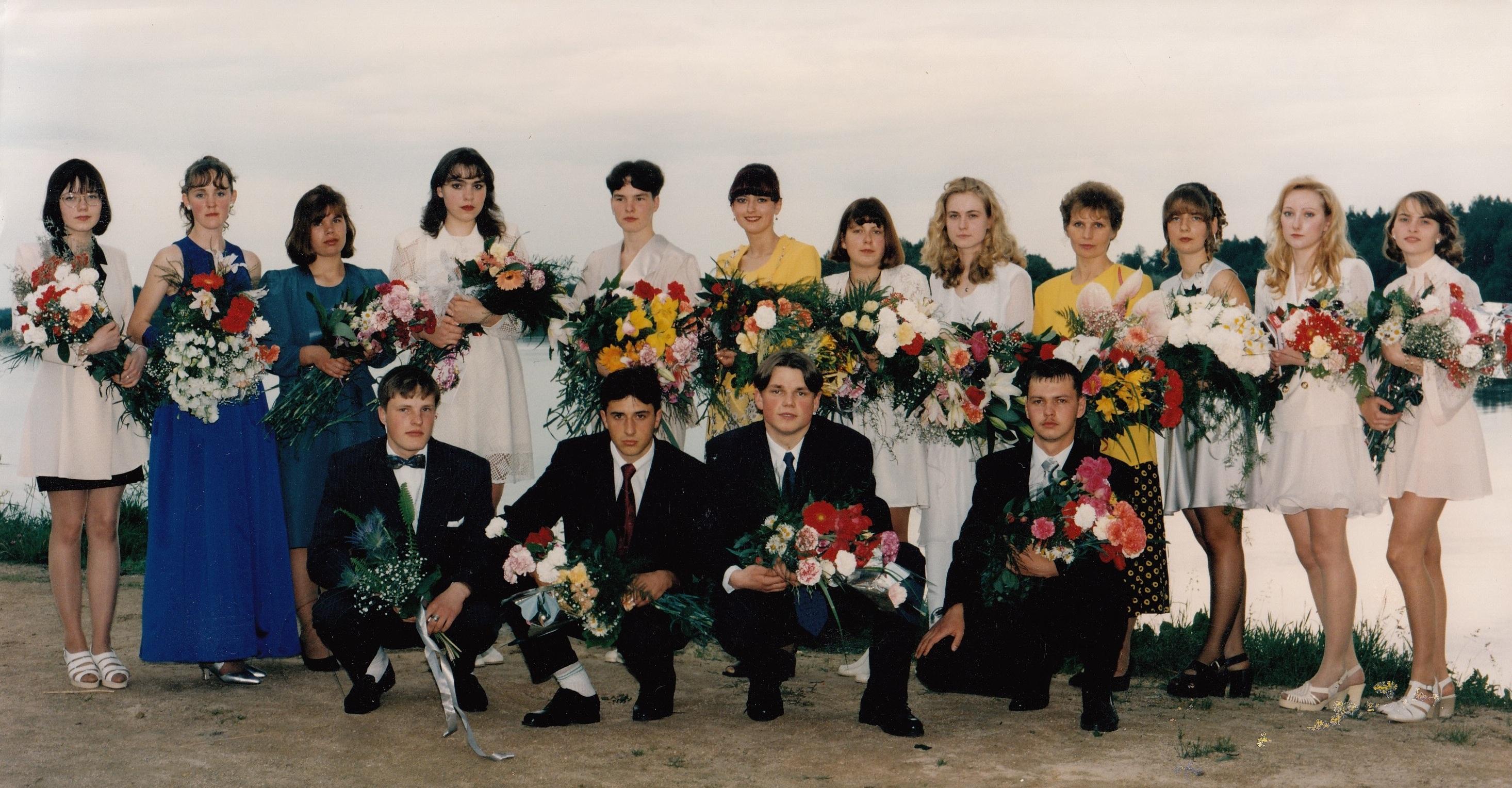 1997.gads 12b I.Seipule