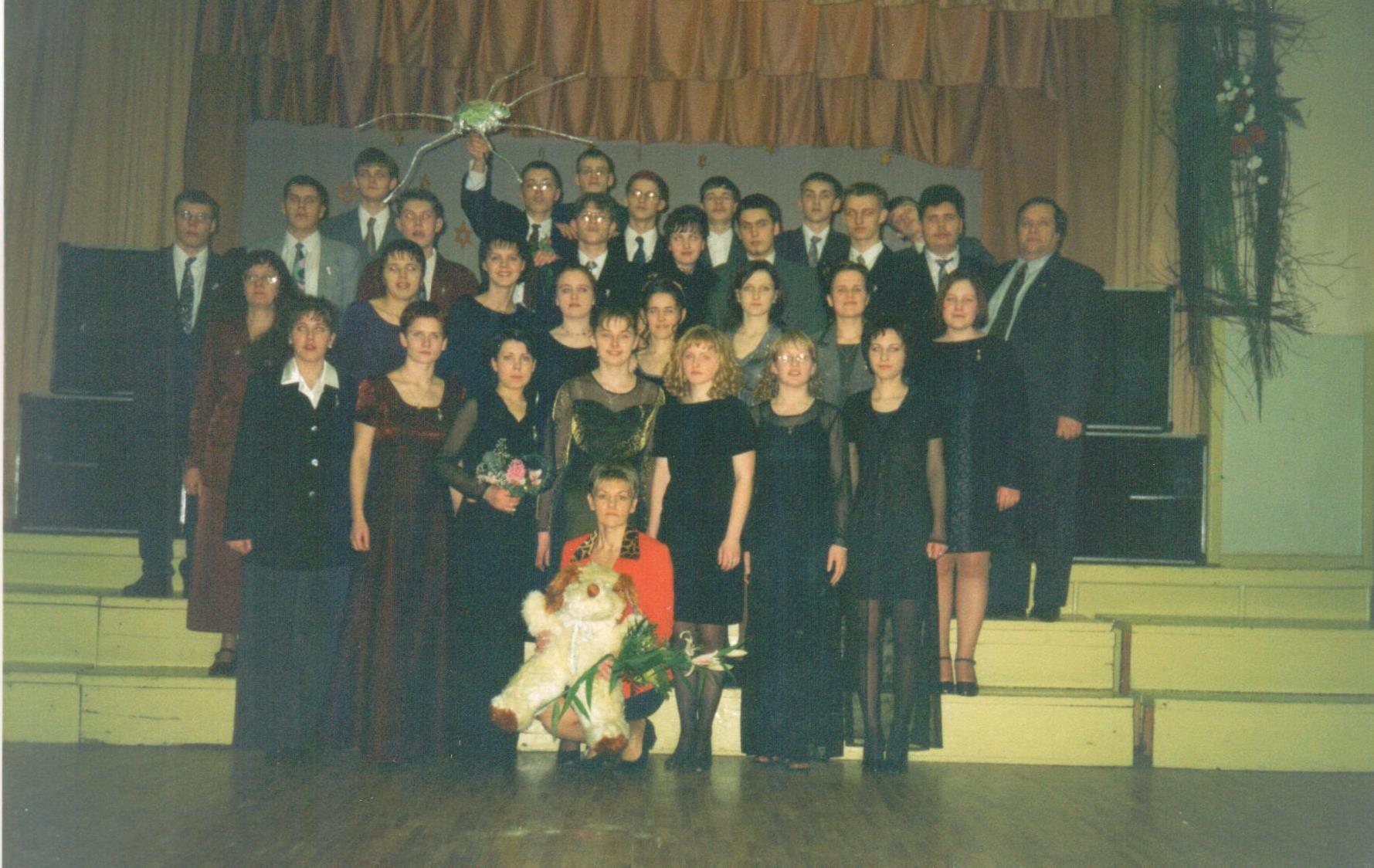 2005.gada Žetona vakarā. Kl.audz. Maija Baklāne, Māris Siliņš