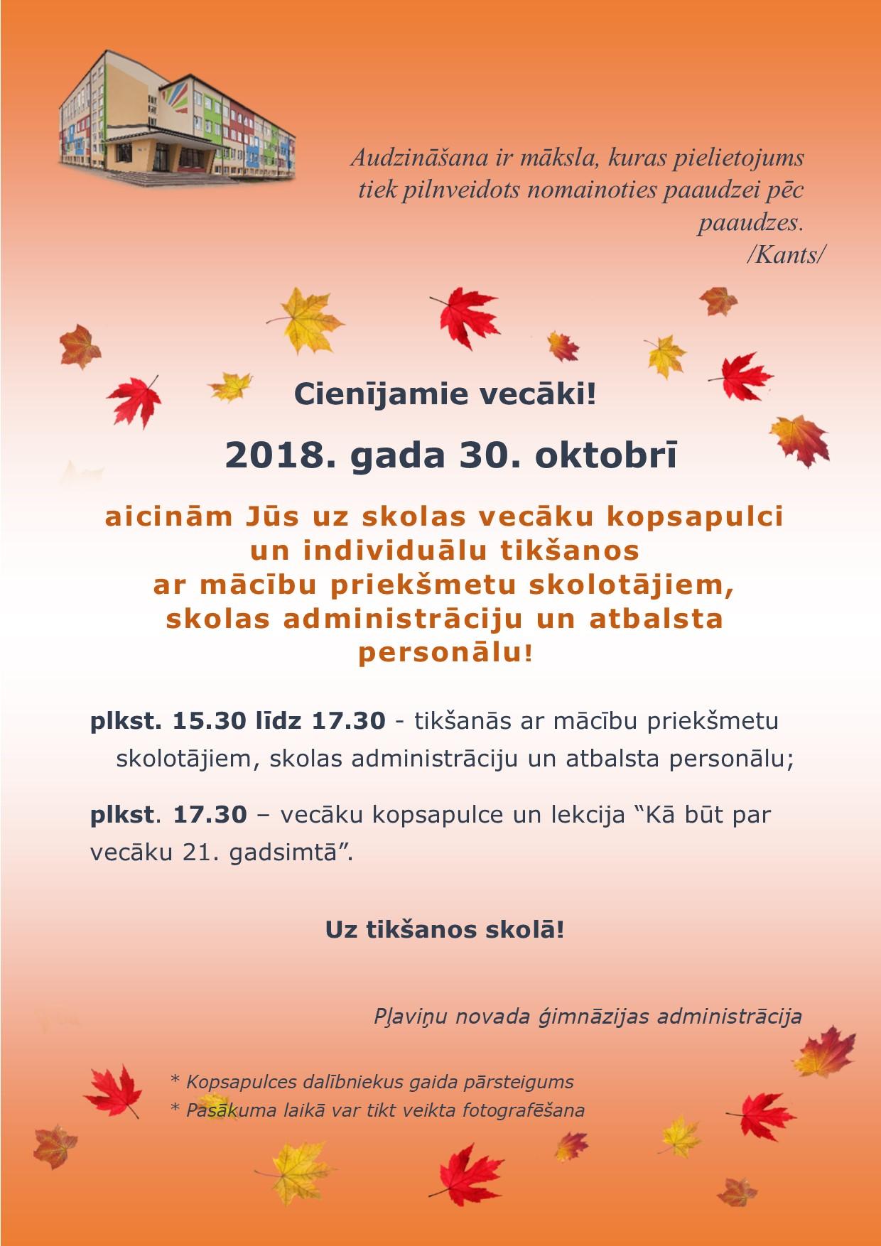 afisa_30_10