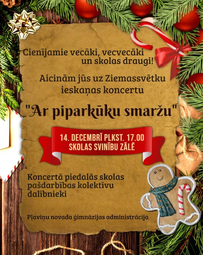 afisa_Ziemassvetki