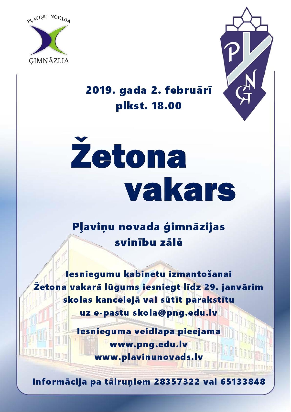afisa-zetona-vakars-2019