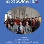 Ziedona_muzejs_page