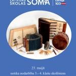muzikas-instrumenti