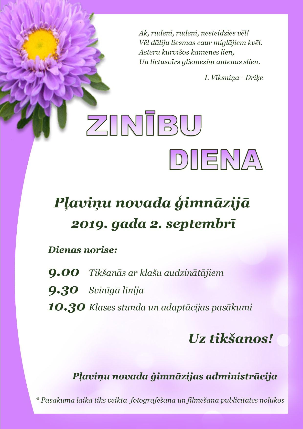 afisa_zinibu_diena_2019
