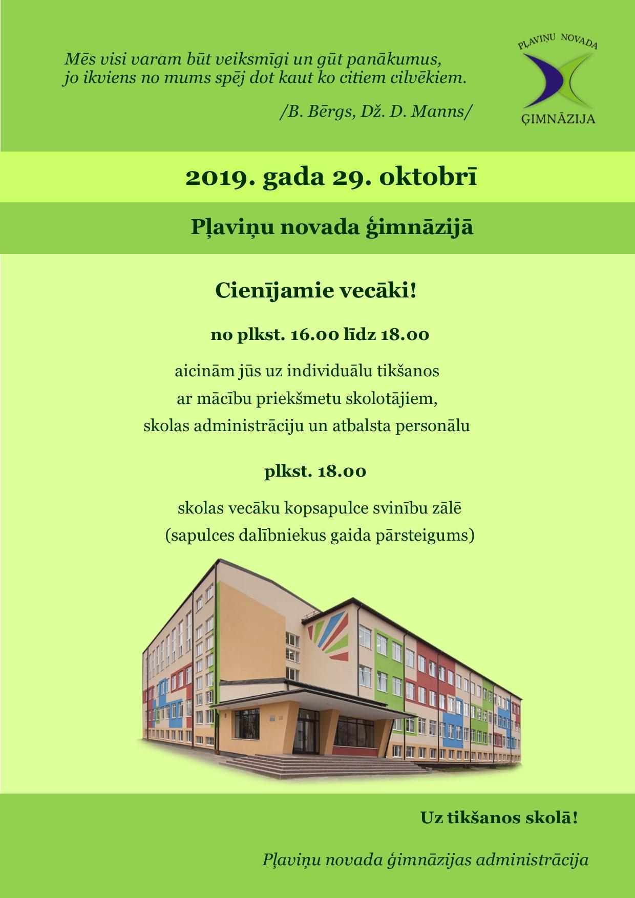 indiv_tiksanas_ar_vecakiem_kopsapulce_PNG_2019_oktobris