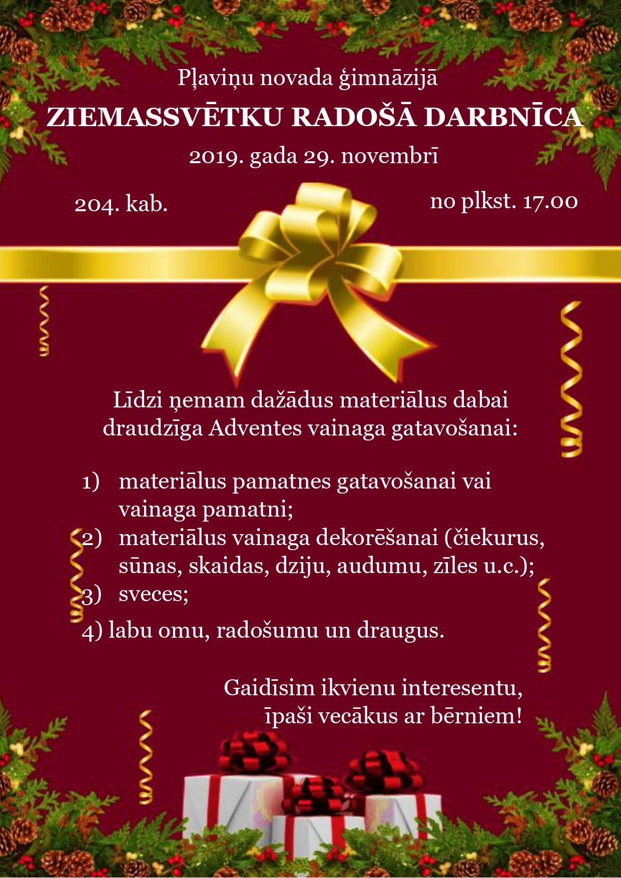 afisa_Ziemassvetku_darbnicai_PNG_2019