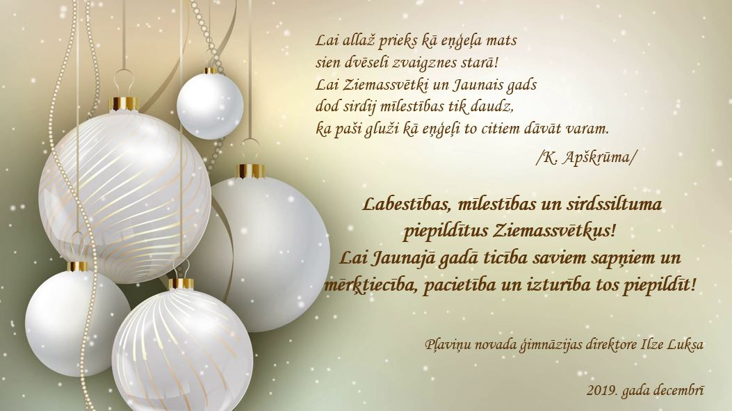 apsveikums_Ziemassvetkos_2019