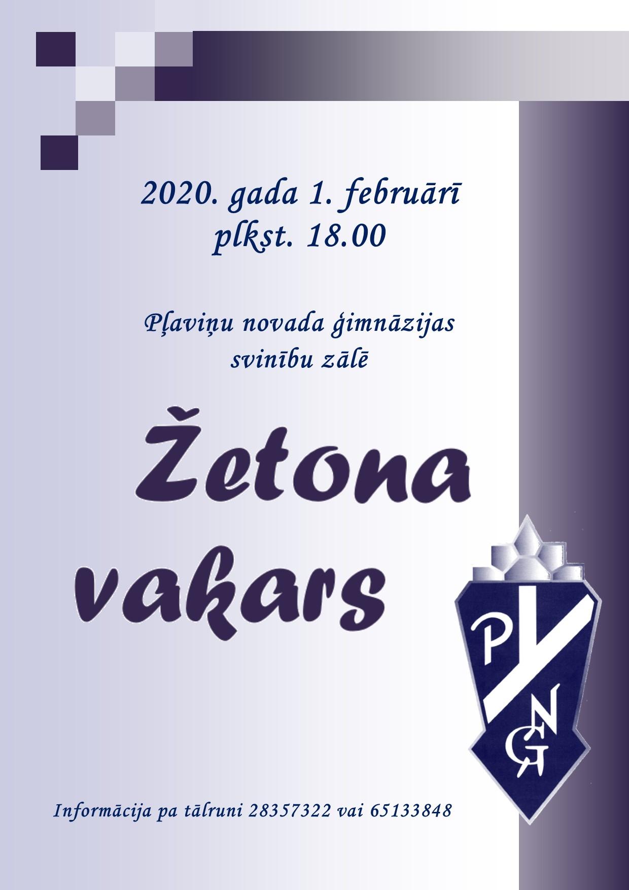 Zetona_vakars_2020