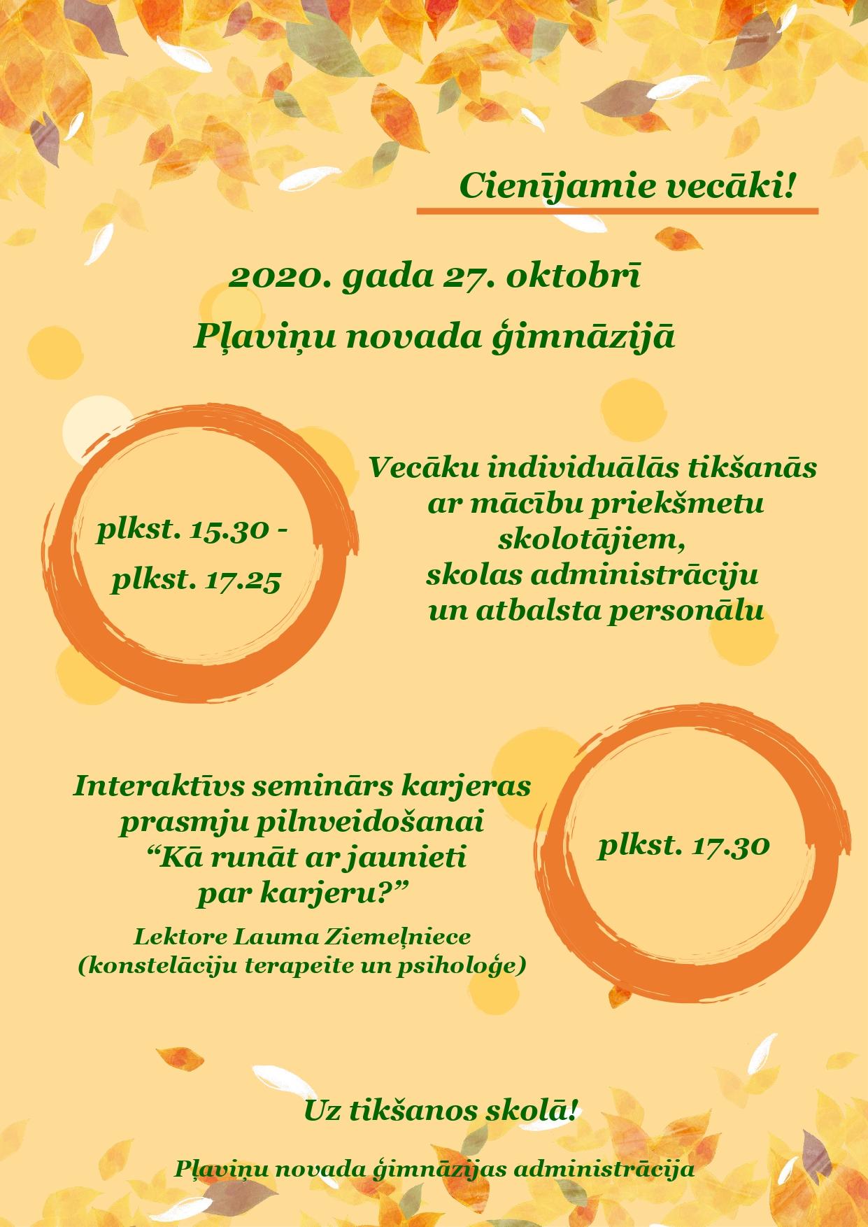 afisa_vecaku_indiv_tiksanas_skola