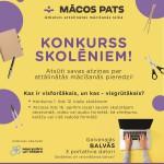 PLAKATS_Atzinu konkurss skoleniem MACOS PATS